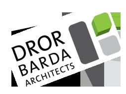 דרור ברדה | Dror Barda | אדריכלות | עיצוב פנים | תאורה